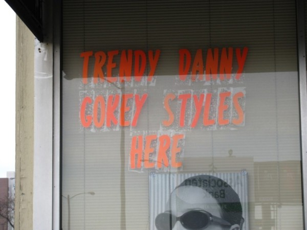 Danny Gokey eyeglasses can be bought here